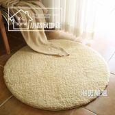 歐式現代簡約客廳圓形地毯兒童臥室加厚羊羔絨床邊滿鋪榻榻米地墊xw