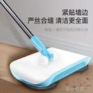 手推式掃地機大掃把簸箕套裝組合拖地一體機掃地神器笤帚掃帚