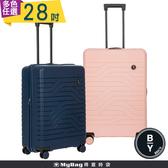 BRIC'S B Y Ulisse 行李箱  拉鍊擴充拉桿箱 旅行箱 28吋 B1Y084 得意時袋