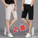 短褲男夏季休閒五分褲韓版修身潮流中褲薄款寬鬆男士七分5分褲子 夏季狂歡