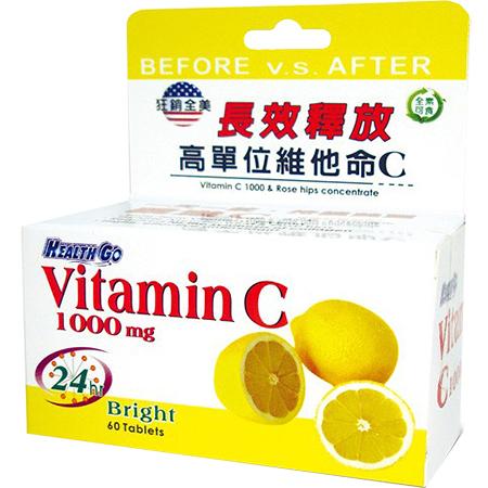 生達 Health Go 靚漾C緩釋錠 Vitamin C 1000mg 60錠【瑞昌藥局】014812 長效釋放高單位維他命C