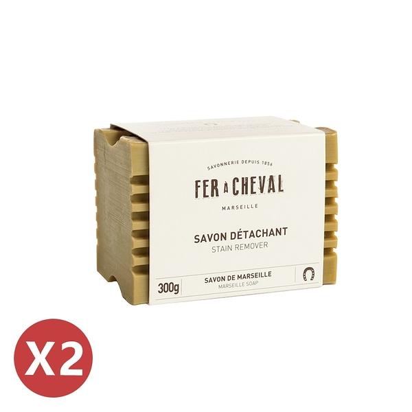 Fer à Cheval 法拉夏 馬賽去汙皂2入組【BG Shop】去汙皂300gx2