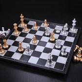 磁性國際跳棋64格100格西洋棋折疊盤學校幼兒園小學專用培訓棋