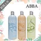 新瓶包裝 美國ABBA 凱蔚 蘆薈營養素...