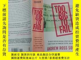 二手書博民逛書店too罕見big to fail:the inside stor