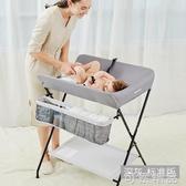 換尿布台按摩護理台新生兒換衣撫觸台多功能可摺疊  WD