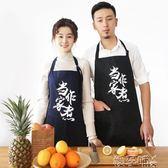 圍裙深藏BLUE圍裙個性時尚成人男士廚房日式做飯家用棉麻工作男大碼號 【四月特賣】