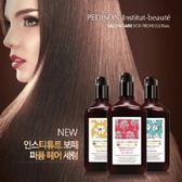 韓國 EVAS PEDISON 魅力香水護髮精油130ml 三款可選【櫻桃飾品】  【25053】