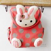 寶寶書包 嬰幼兒小背包 正韓  女童可愛小兔子兒童後背 防走失包 萊爾富免運