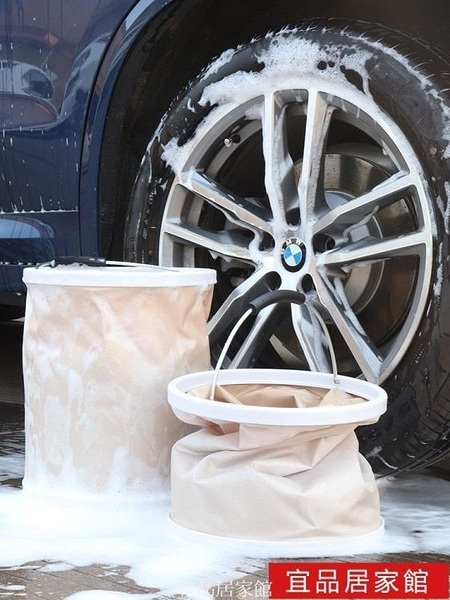 汽車大號車載洗車折疊水桶戶外釣魚多功能便攜伸縮打水桶加厚20L 宜品