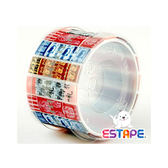 【奇奇文具】【ESTAPE】RHS4003 抽取式易撕貼 OPP 膠帶/創意膠帶/裝飾膠帶 (和風組合)
