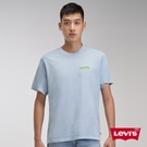 Levis 男款 短袖T恤 / 高密度立體膠印Logo / 寬鬆休閒版型 / 靛藍