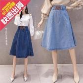牛仔裙女 綁帶早 高腰包臀裙A字裙傘裙半身裙夏季長裙子(2色 S-2XL) 鉅惠85折