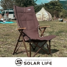 Coleman 舒適達人帆布高背椅大川椅 達人系列MASTER SERIES/CM-0502J.露營折疊椅 戶外休閒椅