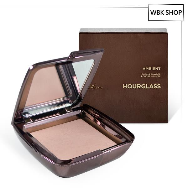 Hourglass 亮光蜜粉餅 10g - #Mood Light (Ambient Lighting Powder) - WBK SHOP