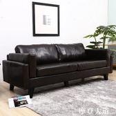 日式小戶型休閑簡約皮藝沙發現代客廳辦公室單人雙人三人組合沙發QM『摩登大道』