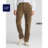 Gap男裝 彈力修身中腰燈芯絨休閒褲 352611-焦糖棕