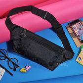 多功能運動旅行貼身腰包 防盜包 運動包 腰包