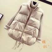 背心外套女金絲絨棉馬甲短款秋冬寬鬆加厚坎肩外套