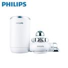 【Philips 飛利浦】WP3812 超濾龍頭型5重複合濾芯淨水器(日本原裝)