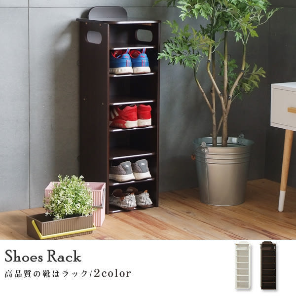 北歐 收納櫃 鞋櫃 鞋架【I0182】韓系品味簡約7層鞋櫃(咖色) MIT台灣製 完美主義