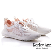 Keeley Ann我的日常生活 超輕量透氣防磨腳休閒鞋(粉紅色) -Ann系列