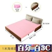 沙發床 沙發床可折疊床推拉1.2米雙人客廳小戶型懶人坐臥多功能沙發兩用 WJ百分百