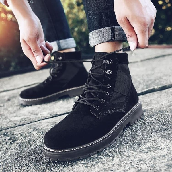 男款高邦黃色皮短靴戰狼軍訓軍靴夏天中高筒工裝馬丁鞋女 交換禮物