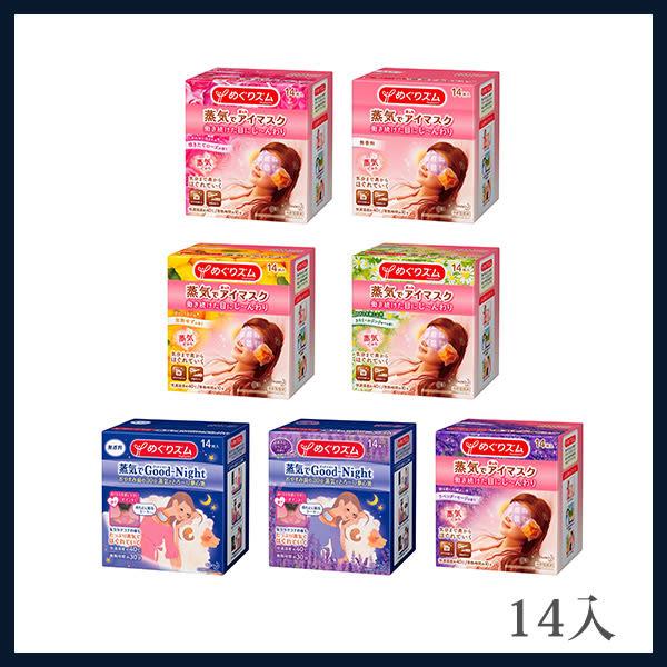 KAO花王 蒸氣熱眼罩 / 蒸氣肩頸貼 (14枚/盒)