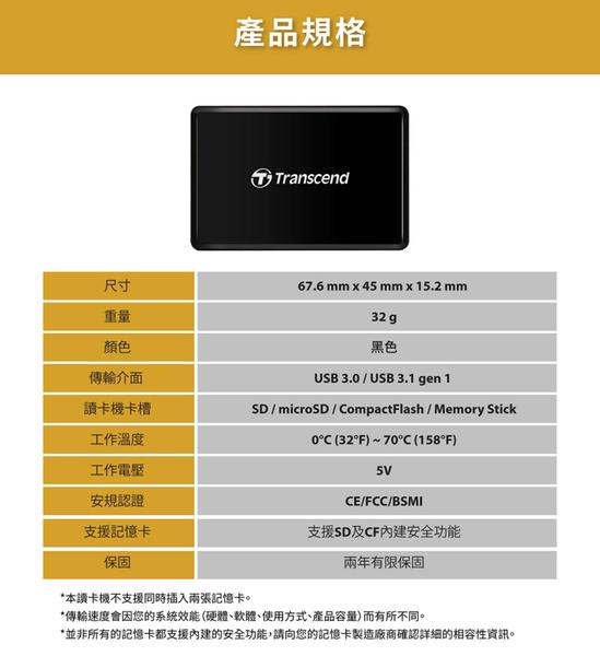 【免運費+贈SD卡收納盒】創見 USB讀卡機 TS-RDF8K2 USB3.1 F8 多功能記憶卡讀卡機-黑【支援CF記憶卡】