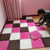 臥室地毯滿鋪拼接絨面拼圖泡沫地墊方塊加厚爬行墊宿舍家用可機洗 NMS 怦然心動