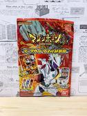 【震撼精品百貨】日本精品百貨~摩神之古可愛圖案OK蹦-紅#86249