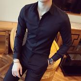 秋季韓版英倫男士潮流百搭長袖襯衫青年男裝時尚修身素面上班襯衣