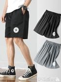 工裝短褲運動短褲男寬鬆休閒健身速干夏季薄款冰絲五分工裝沙灘女潮牌ins 伊蒂斯