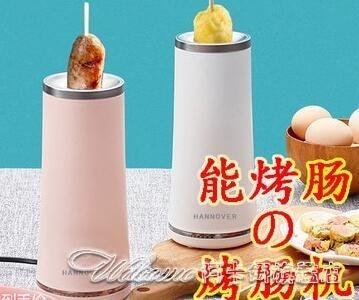 烤腸機烤腸機台式家用小型迷你熱狗機宿舍學生神器香腸早餐機多功能【快速出貨】