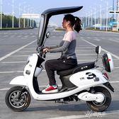 電瓶車雨棚新款加厚冬季擋雨板遮雨棚7字棚防雨 電動摩托車擋風罩 伊芙莎YYS