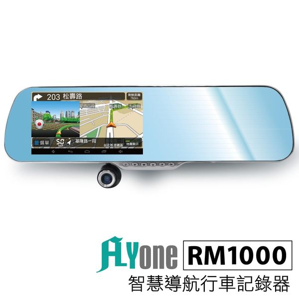 FLYone RM1000行車紀錄器Android觸控智慧導航+測速照相後視鏡型(+送後鏡頭組)【FLYone泓愷】
