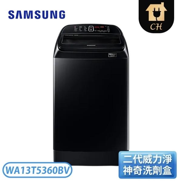 SAMSUNG 三星 13公斤 二代威力淨系列-奢華黑 WA13T5360BV/TW