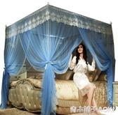 蚊帳家用公主風1.5m床上1.8夏季支架加密紋賬2米1.2雙層夏季歐式1 ATF「青木鋪子」