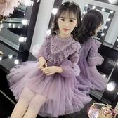 洋裝 童裝女童2020新款春裝超洋氣公主裙正韓兒童連身裙蓬蓬紗蕾絲裙子