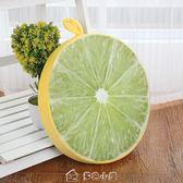 榻榻米坐墊個性創意3D水果坐墊 簡約辦公室座墊 加厚椅子墊 餐桌椅墊 飄窗墊 多色小屋