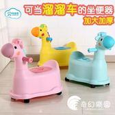 加大號抽屜式兒童坐便器女寶寶馬桶幼兒小孩嬰兒男便盆尿1-3-6歲-奇幻樂園