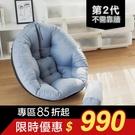 ※附抱枕※不需靠牆 懶人沙發 和室椅【M...