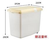 米桶 米桶防蟲防潮密封家用米缸面粉儲存罐米箱25斤米罐廚房收納箱米盒【快速出貨八折鉅惠】