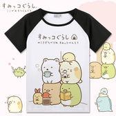 角落生物T恤二次元動漫周邊親子裝貓咪白熊企鵝炸豬排短袖衣服夏 任選一件享八折