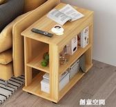 邊櫃 邊幾角幾客廳可行動小茶幾簡約迷你沙發邊桌邊櫃床頭櫃茶桌小桌子 NMS