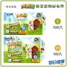 每日健康[天然茶綠茶寵物尿布墊,S/M,100/50入](單包)