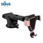 【Hawk 浩客】G6 吸盤式重力感應手機架(玫瑰金)
