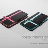 【00545】 [Apple iPhone 6 / 6S (4.7)] Zenus Present Diary 立體蝴蝶結 日記皮套