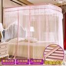 伸縮蚊帳三開門雙人U型宮廷不銹鋼支架1.5米1.8m床【雅韻款-玫瑰金支架-粉色】